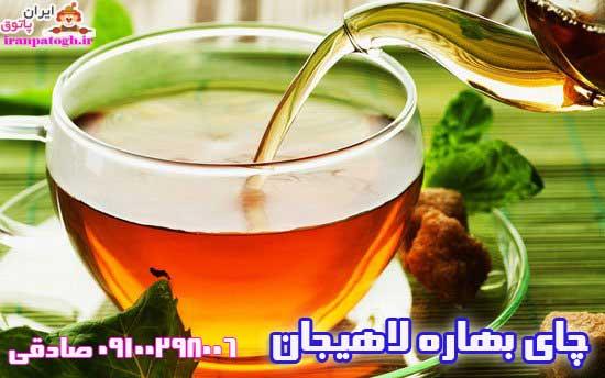 خرید چای لاهیجان اصل چای سیاه